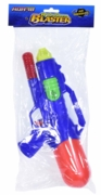 WATER GUN,Pump Action 31cm I/cd
