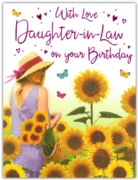 GREETING CARDS,Daughter in Law 6's Sunflowers