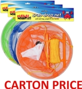 CRAB DROP NET,30cm Two Metal Rings (Multi Carton Price3x48)