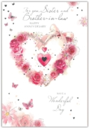 GREETING CARDS,Sister & Bro. in Law 6's Floral Heart