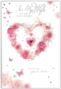 GREETING CARDS,Wife Anni.6's Floral Heart