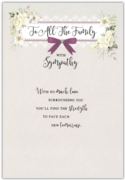 GREETING CARDS,To All Family 6's Floral Taxt