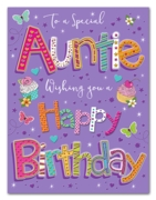 GREETING CARDS,Auntie 6's Cupcakes & Butterflies