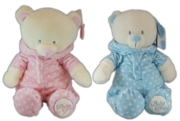 BABY BEAR,in Romper Suit 25cm 2 Assorted