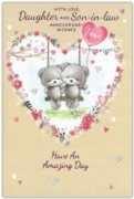 GREETING CARDS,Daughter & Son in Law 6's Floral Teddy Bears