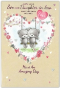 GREETING CARDS,Son & Daughter in Law 6's Floral Teddy Bears