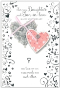 GREETING CARDS,Daughter & Son in Law 6's Hearts