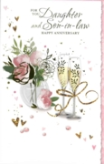 GREETING CARDS,Daughter & Son in Law 6's Champagne & Flowers