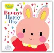BOARD BOOK,Buttercup Babies, Bunny's Happy Day