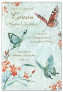 GREETING CARDS,Cousin 6's Butterflies